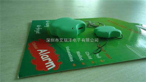 AF-501苹果防丢器深圳哪里有批发厂家