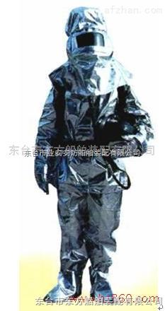 隔热防护服CCS认证 ,高温防护服规格型号
