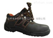 安全防護鞋