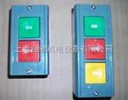 KH701押扣开关,KH703押扣开关(按钮开关)
