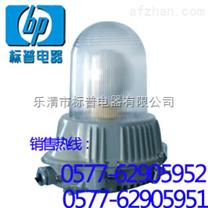 (ZY8630)(ZY8630)【ZY8630低碳泛光灯】