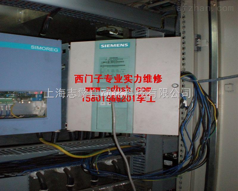 西门子6RA23烧可硅控,速度不稳维修