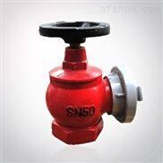 SN50室内消火栓