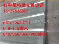 白色、乳白色--采光板价格--阳光板-大城县采光板厂