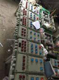 电热拌配电箱型号BXD58-15K60带总开关电热拌防爆配电箱价格