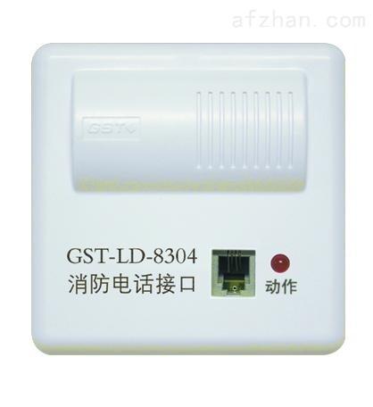 陕西gst-ld-8304型消防电话模块