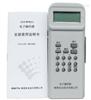 GST-BMQ-2陕西海湾报警设备器材-西安瑞昌电子,GST-BMQ-2电子编码器