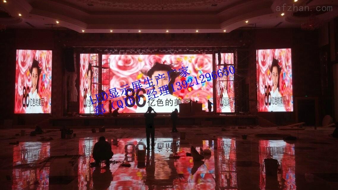 酒店P2.5LED电子显示屏使用寿命—般多久_中