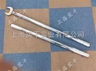 300-1500N.m預置式扭力扳手