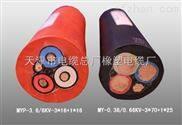 my矿用井橡套电缆my-3x120+1x95阻燃电缆