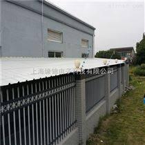 电子围栏防盗/电子围栏报警系统