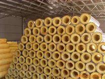 定做高温防火玻璃棉管壳指定厂家,质量保证
