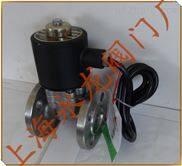 氨专用电磁阀 不锈钢活塞式直动型氨用电磁阀