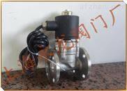 不锈钢活塞式直动型液氨电磁阀