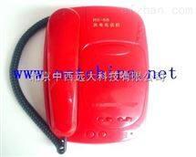 a共电电话机 型号:M256502/HS-68库号:M256502