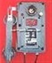 电池对讲电话机 型号:HAK-1库号:M309189