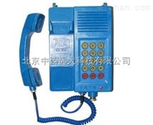 矿用本质安全型自动电话机 型号:m342929库号:M342929