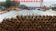 镀锌铁皮聚氨酯保温管厂家出厂价格