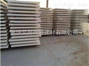 聚合硅质改性聚苯板