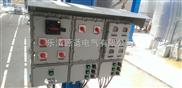 加气站BXK-6XX防爆电控箱/化工废水防爆动力配电箱