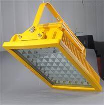 led防爆格栅灯,加油站罩棚防爆灯150w