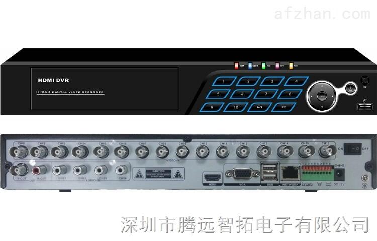 腾远智拓硬盘录像机安防监控设备无线网桥无线监控建筑工地监控安防监控