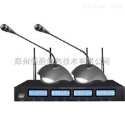 ABCPA无线会议话筒DCS904W/DCS908W 河南