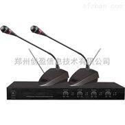 ABCPA无线会议话筒DCS804W/DCS808W 河南
