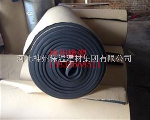 不干胶橡塑板//20mm厚自带不干胶橡塑板