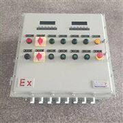 XBK防爆泡沫电动阀控制箱照要求定做