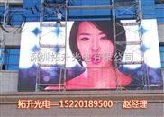 武汉户外广告传媒LED大屏幕厂家
