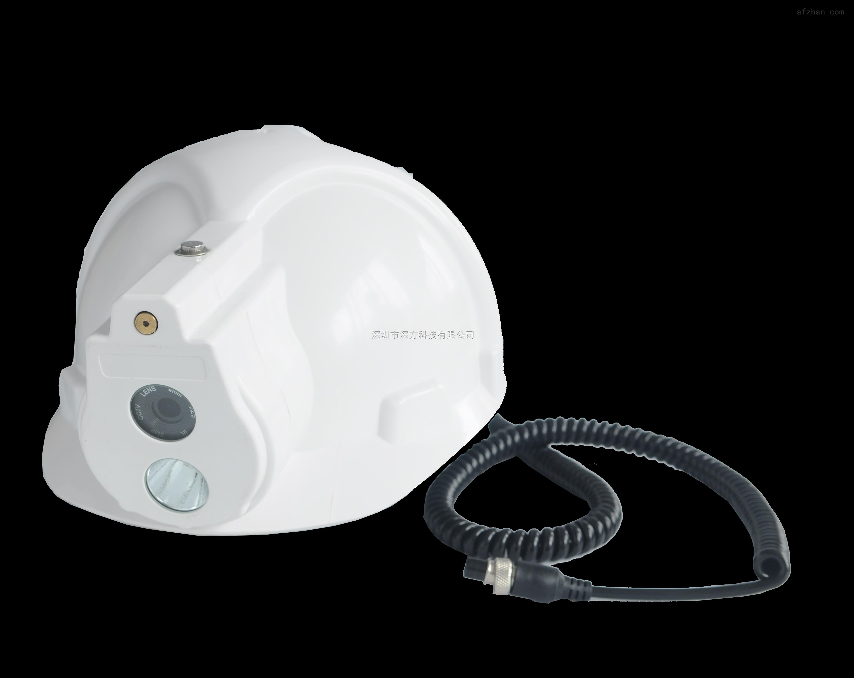 4G头盔,化工厂视频无线传输,4G头盔摄像头,头盔无线监控