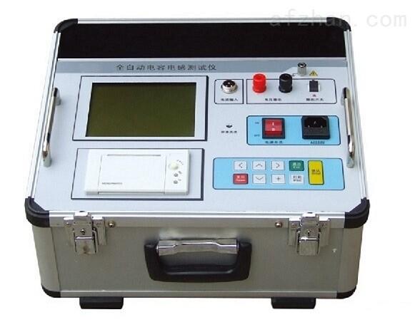 全自动电容电感测试仪|电容电感测试仪