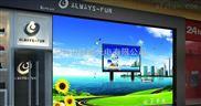 P4智能路灯杆LED广告屏报价
