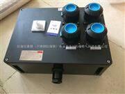 全塑料防爆箱型号WF2耐腐蚀全塑料防爆箱加工