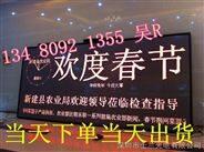 酒吧滚动电子屏,Dj舞台背景显示屏,专业LED生产厂家