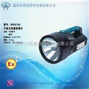 手提式防爆探照灯价格-BW6100A/B型手提式防爆探照灯