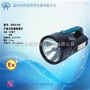 手提式防爆探照灯价格-BW6100A