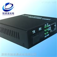 单纤单模10M/100M/1000M光纤收发器
