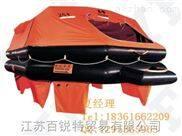 气胀式游艇筏 10人救生筏ZY渔检证