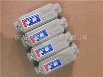 铸钢防爆穿线盒直通BHC -G3/4