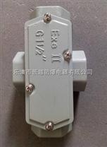 BHC-C- DN15防爆四通接线盒