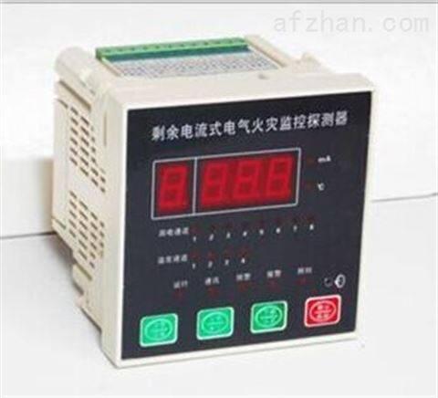 LIG-081-N 剩余电流式电气火灾监控器