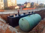 重庆地埋式污水处理设备价格