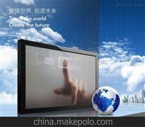 84寸交互式电子白板*详细报价*方案*市场