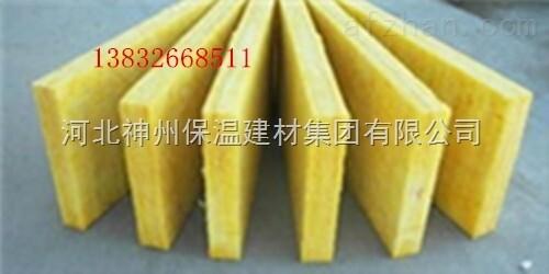 杭州工程保温玻璃棉毡