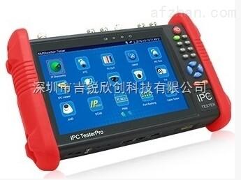 同轴高清工程宝IPC-9800ADH 五合一视频监控