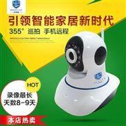 p2p无线wifi网络摄像机