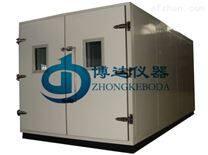 可高温低温交变湿热度或恒定试验的高低温试验室