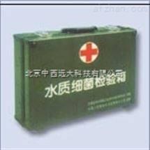 M257724中西S1供应 水质理化检测箱 型号:ET88/M257724